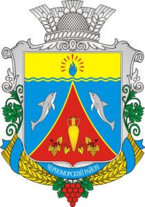 Большой герб(2)